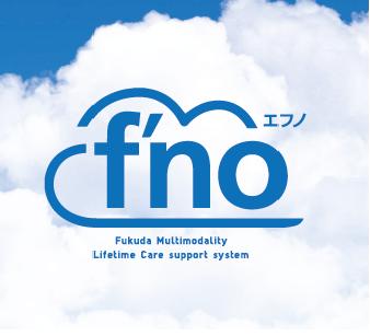 検査データ管理システム FMLC-50...